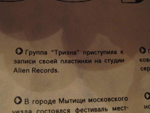 http://img-fotki.yandex.ru/get/5107/alvadgal.4/0_4bddb_cd1c68b6_L.jpg