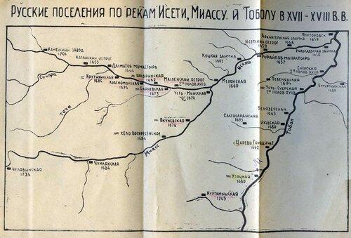 Карту Города Кургана И Области скачать - fileautos: http://fileautos.weebly.com/blog/kartu-goroda-kurgana-i-oblasti-skachatj