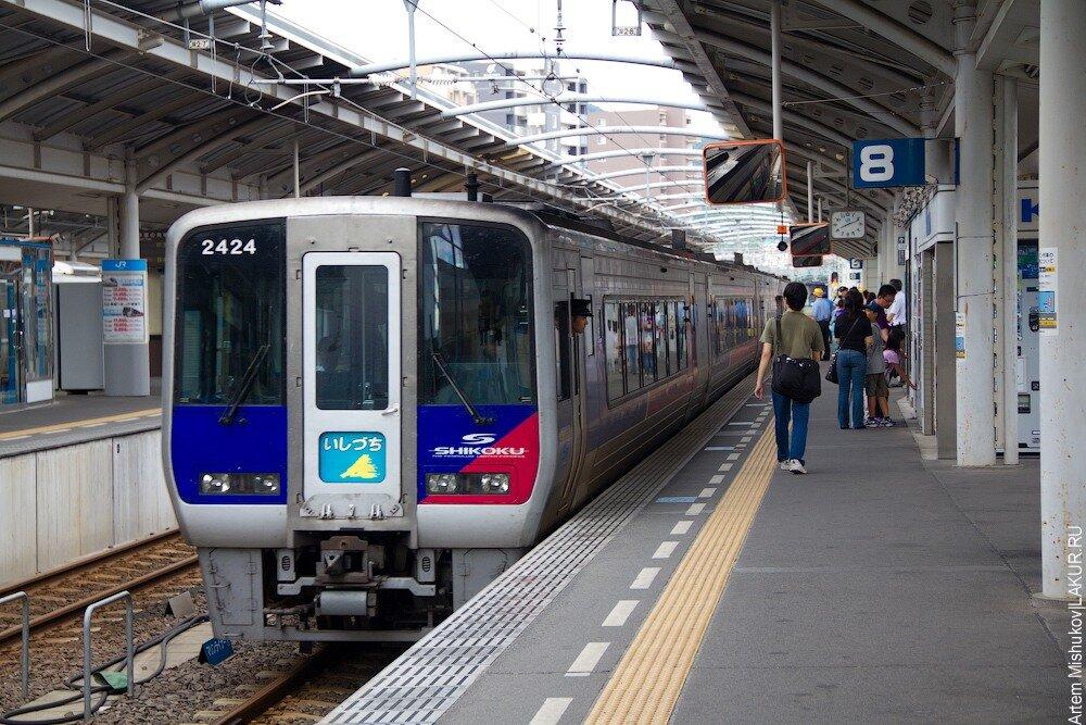 поезд япония