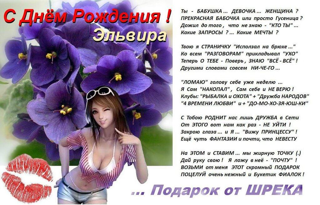 http://img-fotki.yandex.ru/get/5107/corsar2108.2f/0_453a8_99f4c151_XXL.jpg