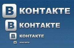 вконтакте реклама