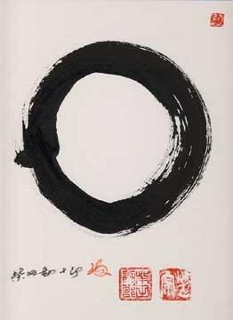 Энсо — символ дзен-буддизма