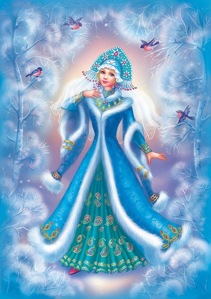 Картинки сказка снегурочка.