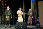 Концерт Николая Емелина в Москве