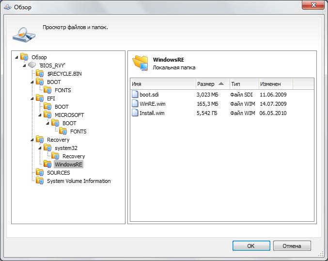 Как создать файл winrewim - Теплотехник