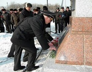 105 годовщина образования подводных сил Тихоокеанского флота России
