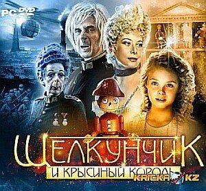 Самый дорогой российский фильм провалился в прокате