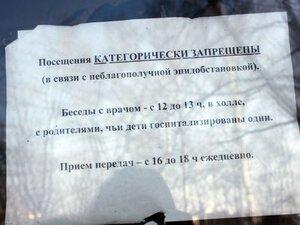 За неделю во Владивостоке количество больных ОРВИ и гриппом выросло на треть