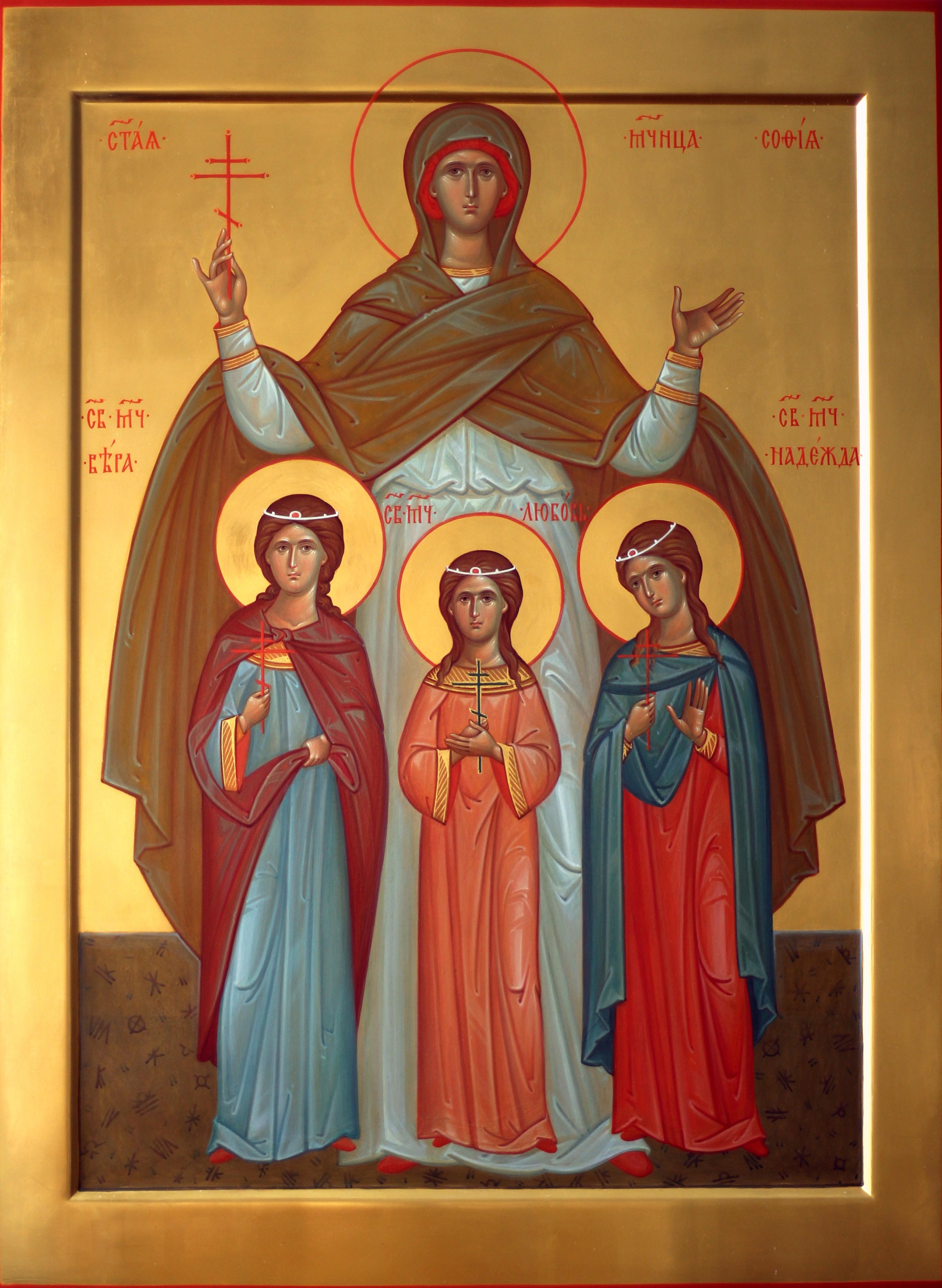 Святые мученицы Вера, Надежда, Любовь и мать их София. Иконописец Наталия Пискунова.