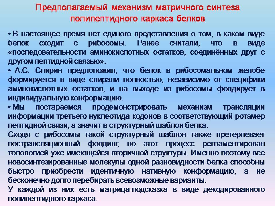 http://img-fotki.yandex.ru/get/5108/158289418.195/0_fc3a9_1b993a38_orig.jpg