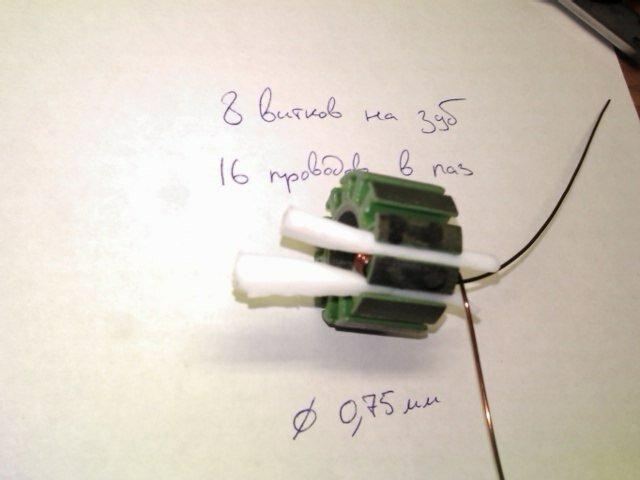 Перемотка бесколлекторного двигателя-04.jpg