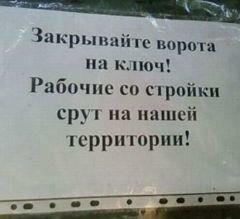 http://img-fotki.yandex.ru/get/5108/18026814.1d/0_620be_d2f4a5ea_M.jpg