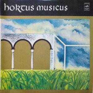 Hortus Musicus - Тысяча лет музыки (1975) [С10-06499-500, С10-07015-6]
