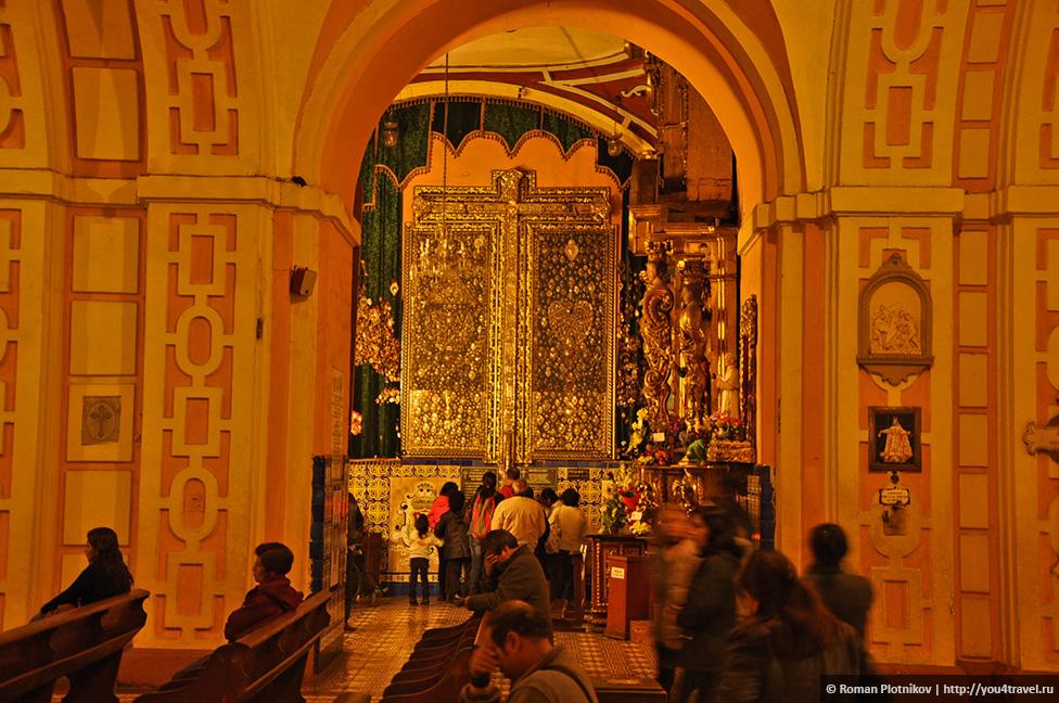 0 160cef b3d3f87c orig Пасмурный мегаполис Лима   столица Перу
