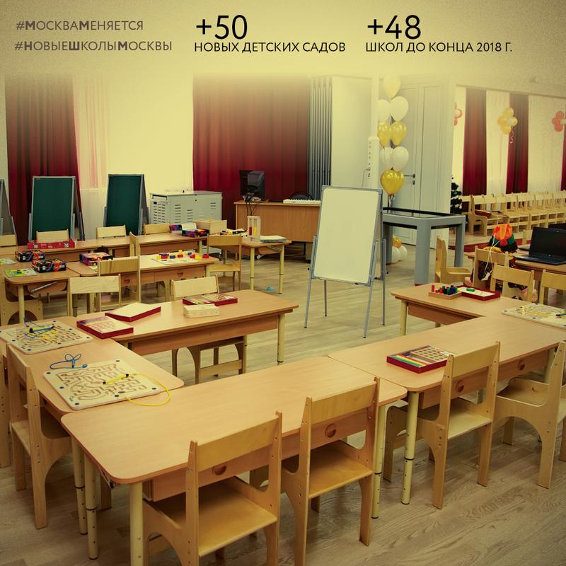 Skola Sever_b_01-05.png