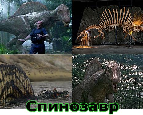 Самые большие животные в мире, существовавшие на земле (фото 15)