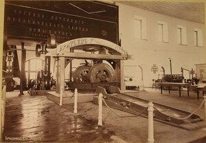 Вид части зала с экспонатами товарищества золотопромышленников братьев Подвинцевых.