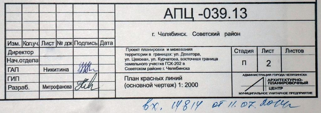 0_aa631_5e56f938_XXL.jpg
