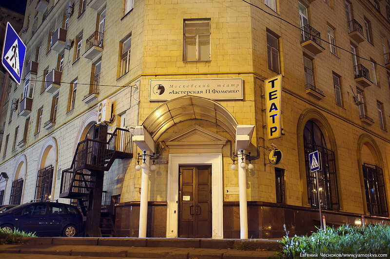 10. Театр Мастерская Фоменко. 21.08.14.12..jpg