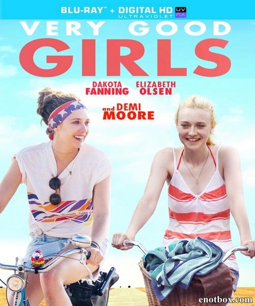 Очень хорошие девочки / Very Good Girls (2013//BDRip/HDRip)