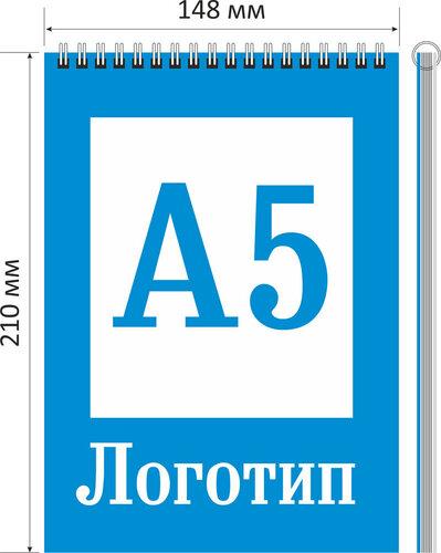 Изготовление блокнотов А5