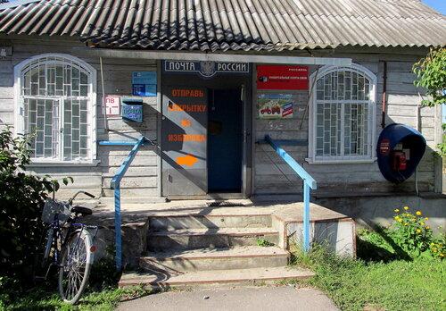 Сельская почта в Изборске