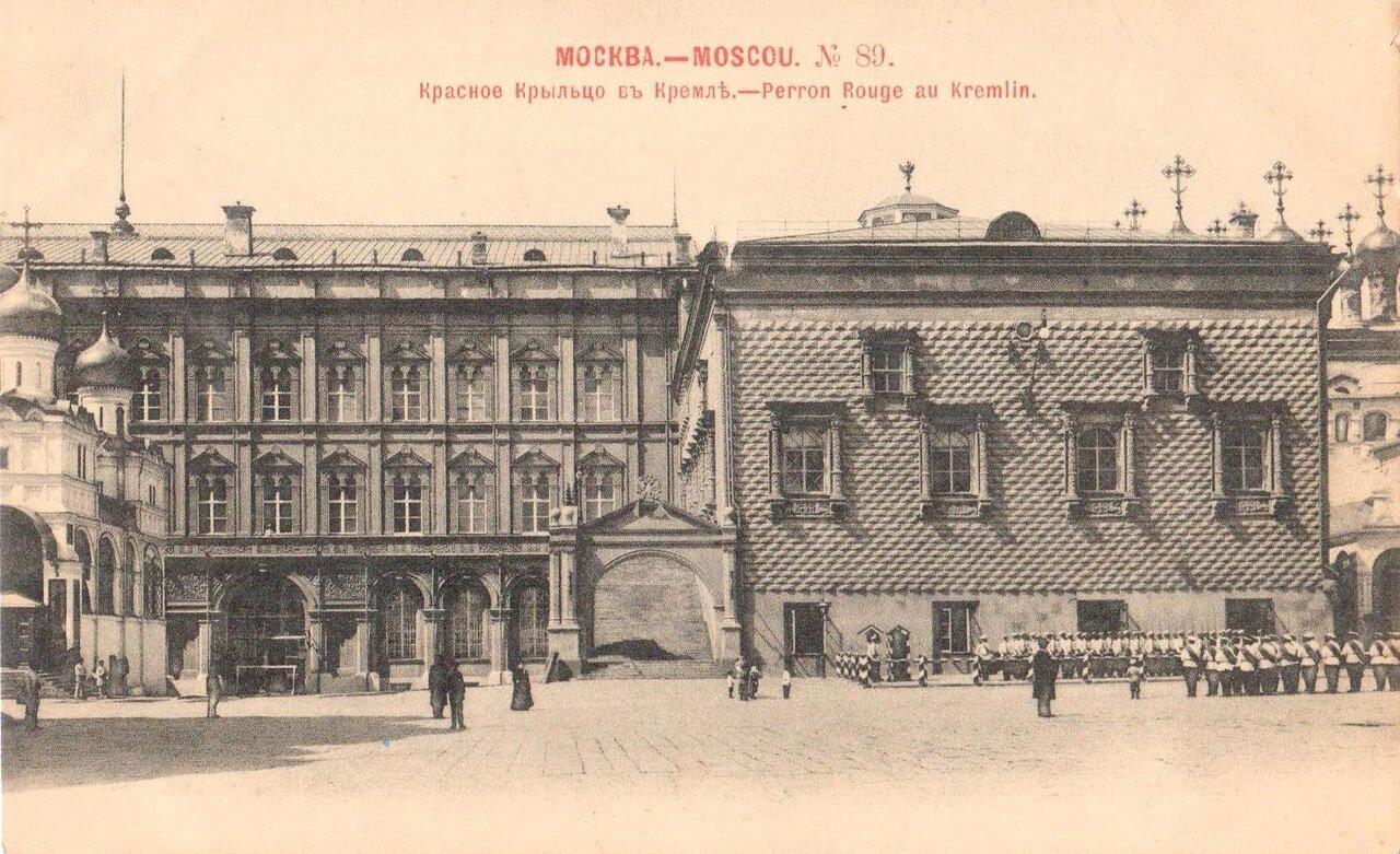 Кремль. Красное крыльцо