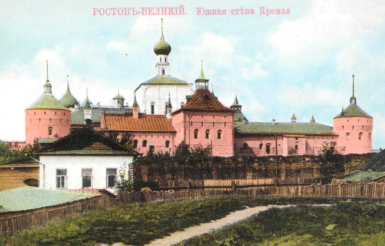Кремль. Южная стена
