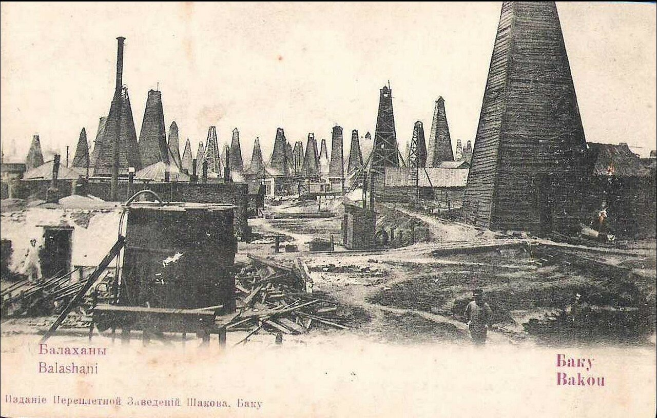 Балаханы. Добыча нефти