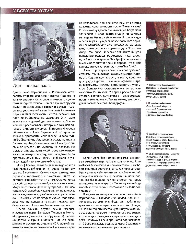 Николай рыбников биография личная жизнь его дети фото