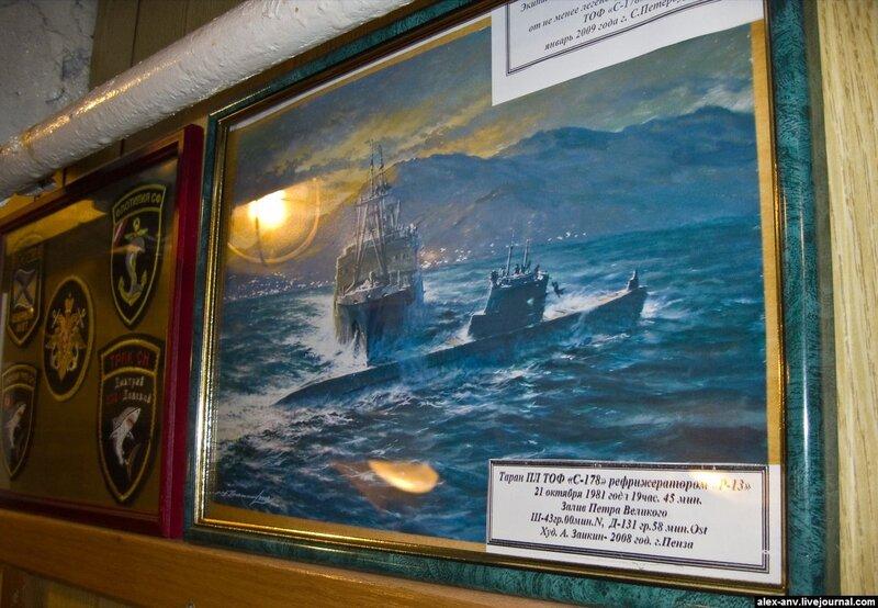 Подводная лодка С-189. Картина, на которой изображено случайное столкновение танкера и такой же подлодки. Висит во втором отсеке.
