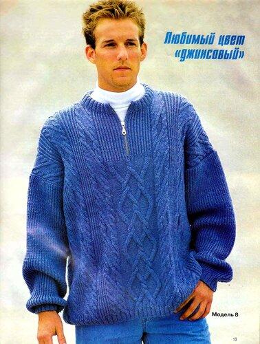 Hope : схемы вязания на спицах свитеров полуверов для женщин.