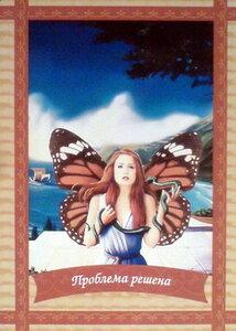 http://img-fotki.yandex.ru/get/5108/eniya-krestelina.1/0_5657e_5648e6dd_M.jpg