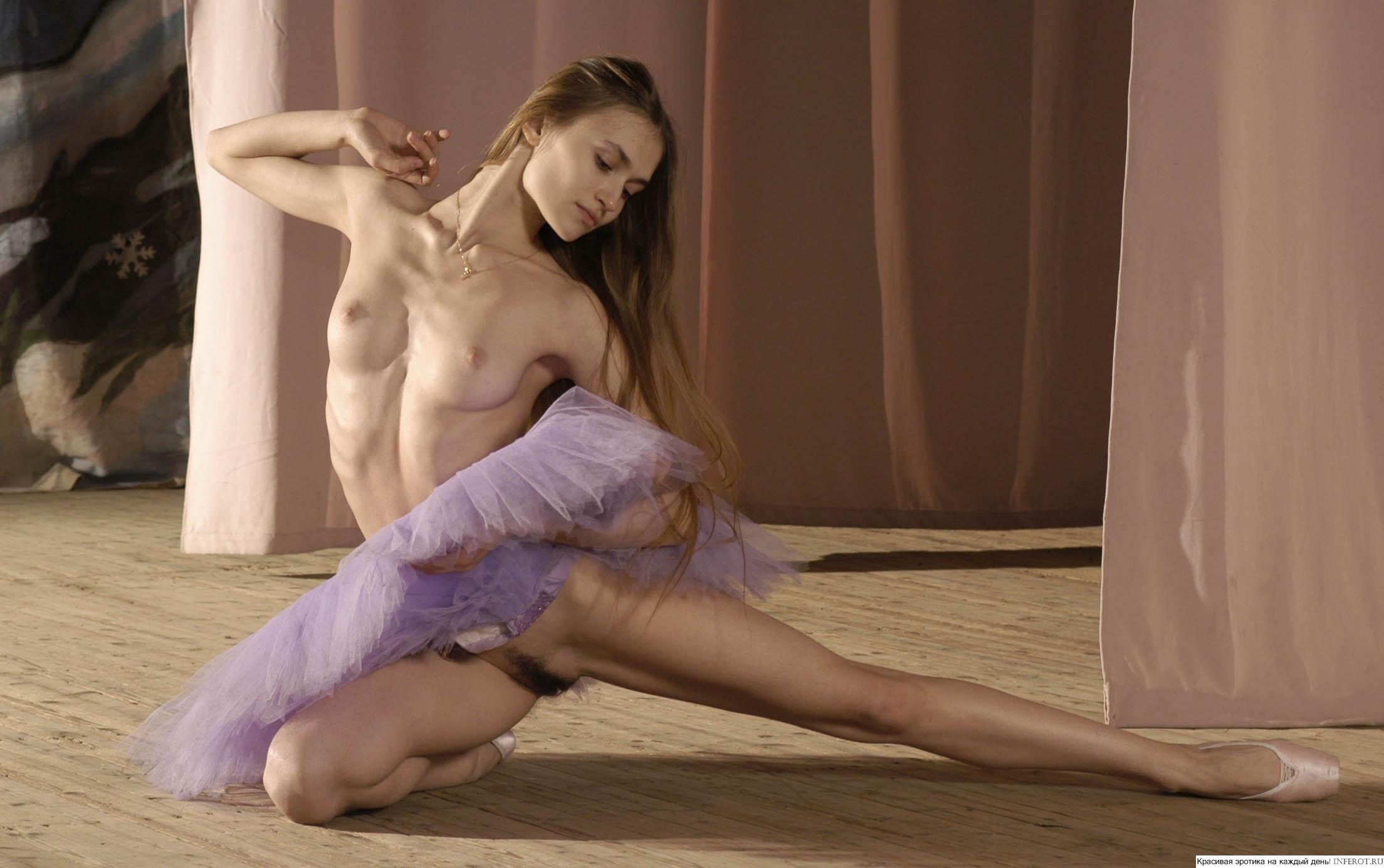 Фото голых писек балерин 2 фотография