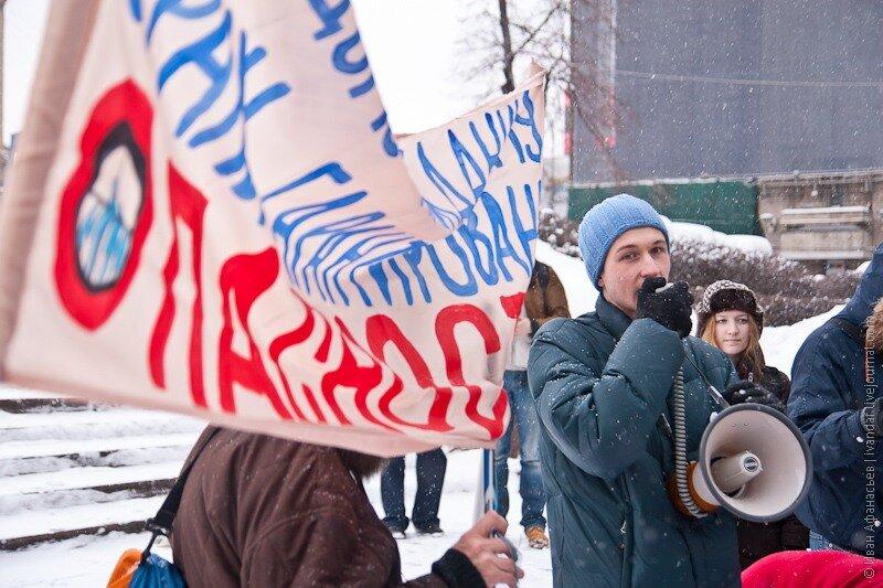 Ярослав Никитенко на митинге Кто ответит за террор