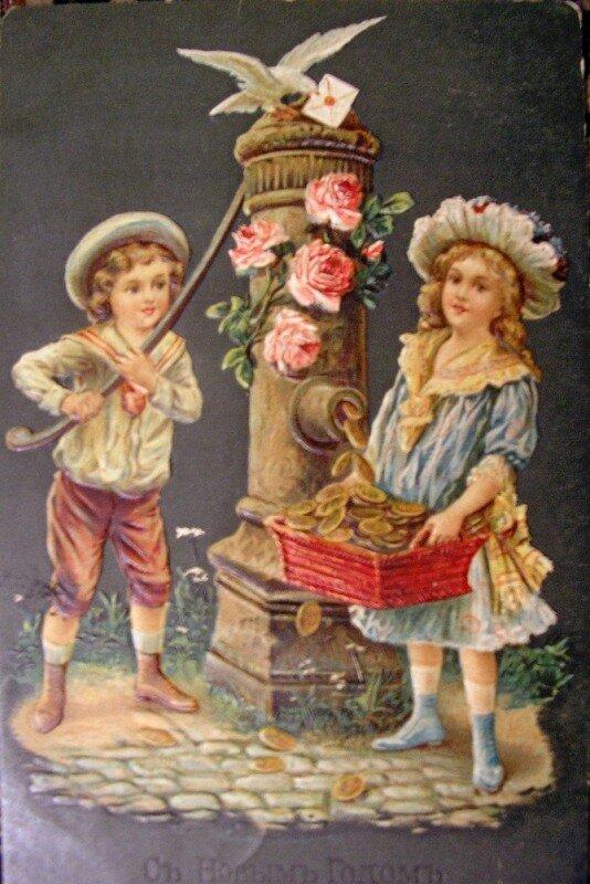 Стары почт открытки