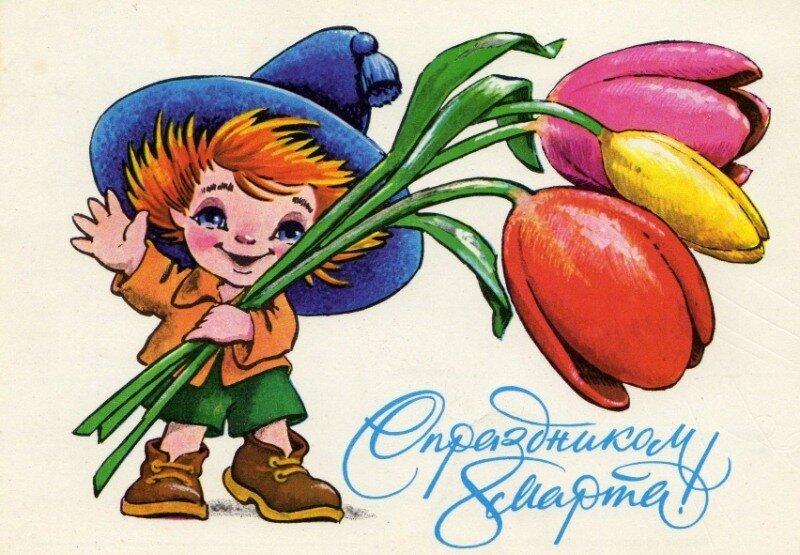 Четвериков В.1979 год.