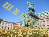 Швеция теги путешествия туризм индивидуальный_туризм