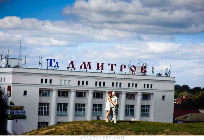 свадьба в Дмитрове
