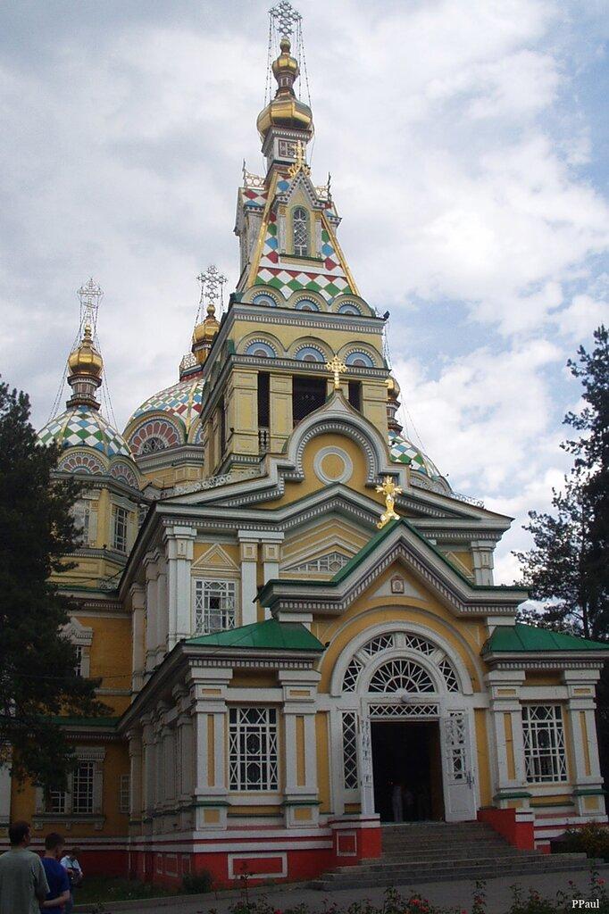 Алматы - южная столица. Святовознесенский кафедральный собор