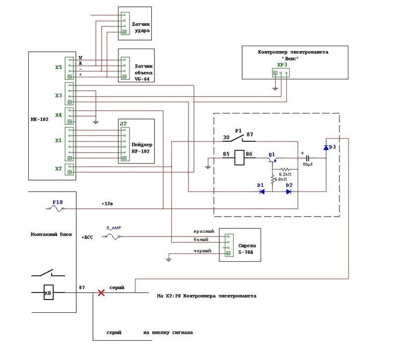 «Схема на люкс с МК102» на