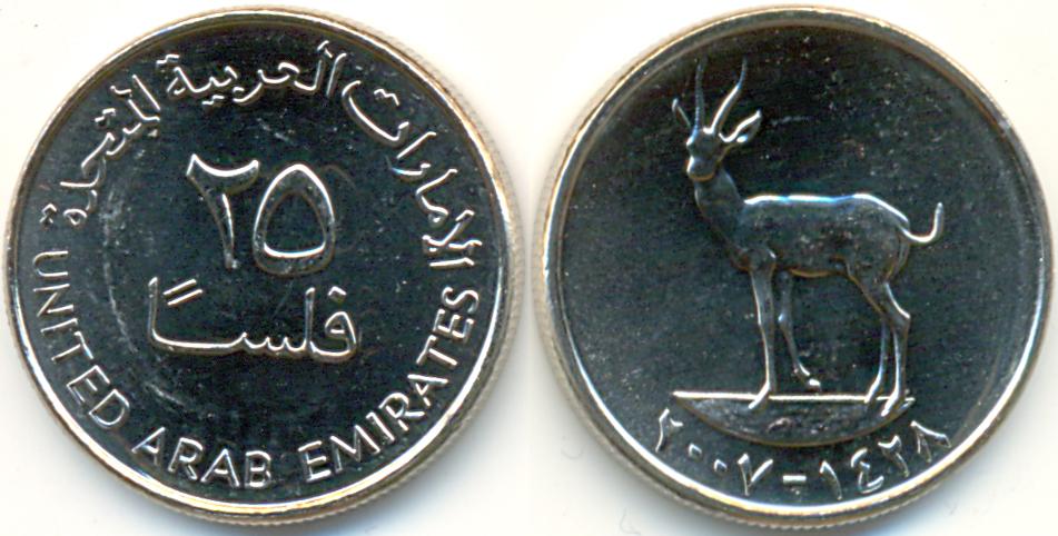 Стоимость монеты united arab emirates купюра 100 рублей крым описание