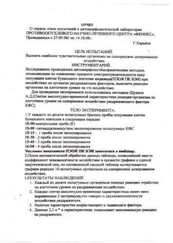 Сертификация оборудования кфс кольцова сертификат на трубы стальные бесшовные гост 8732-78