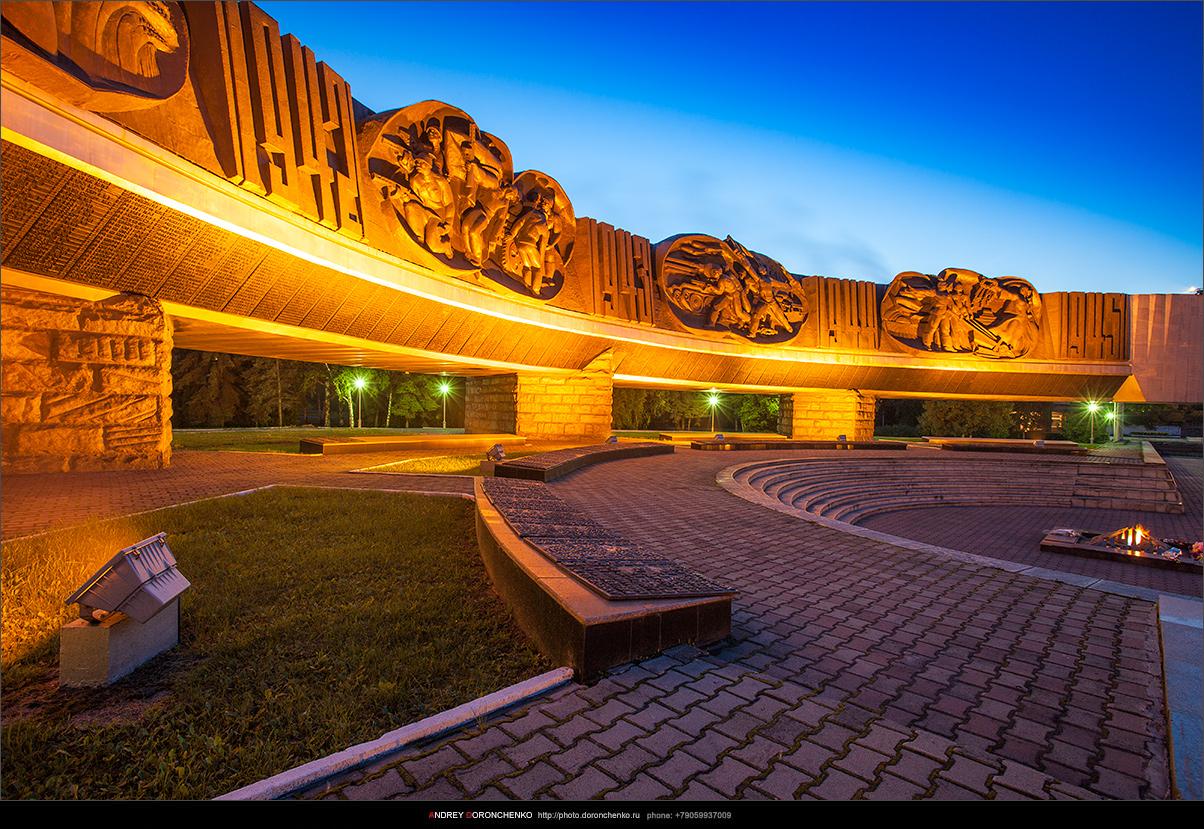 Площадь Побед, Новокузнецк