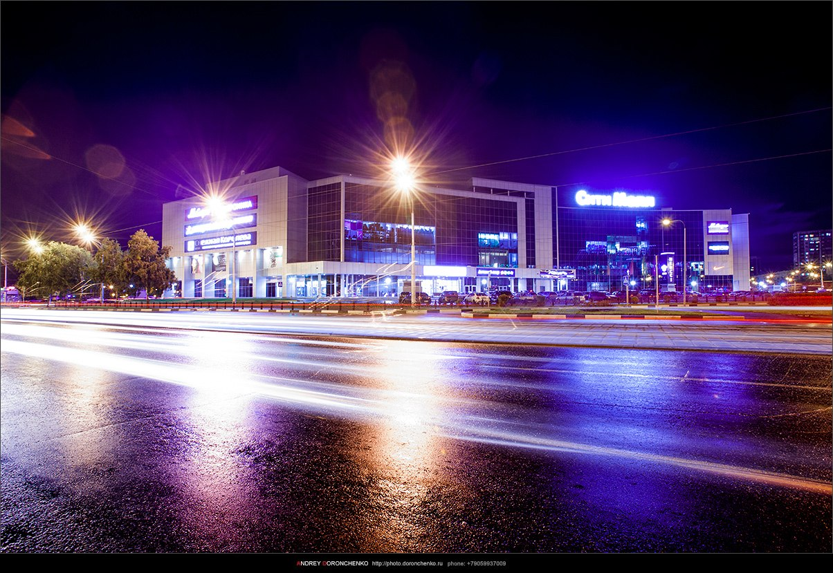 ТЦ СитиМолл, Новокузнецк