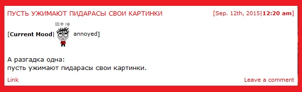 клон,Олесь, живопись, спам, ЛЖР, угроза