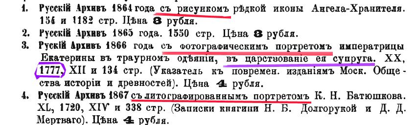 фотка из поста Кадыкчанского