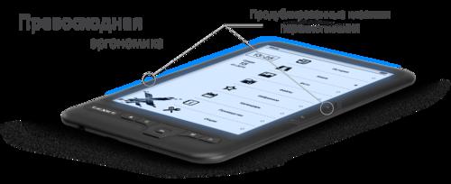 Texet ТВ-418FL (продублированные клавиши листания)