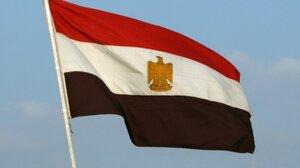 В Йемене фомируется новое правительство