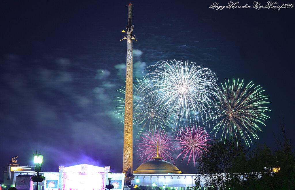Салют на День города 2014 Поклонная гора №3